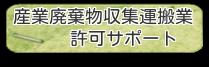 sanpai-shuuun1